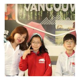 ILSC Aile Yaz Okulu